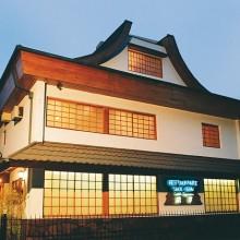exterior del restaurant shoogun de noche