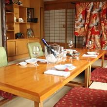 comedor o tatami restaurant shoogun